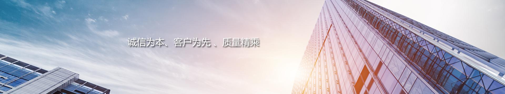 张家港来鑫特塑胶有限公司